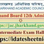 Jharkhand Board 12th Exam Admit Card 2021