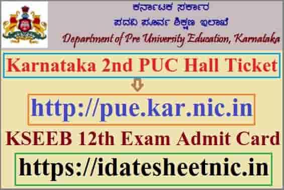 Karnataka 2nd PUC Hall Ticket 2021