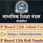 MP Board 12th Exam Admit Card 2021