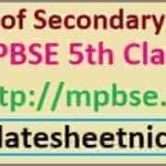 MPBSE 5th Exam Result 2021