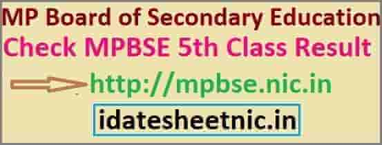 MPBSE 5th Exam Result 2022