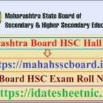 Maharashtra HSC Exam Hall Ticket 2021