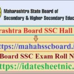 Maharashtra SSC Exam Hall Ticket 2021