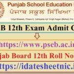 PSEB 12th Exam Admit Card 2021
