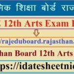 Rajasthan Board 12th Arts Result 2021