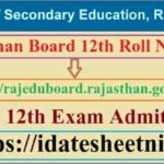 Rajasthan Board 12th Exam Roll Number 2021