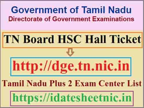 TN Board HSC Hall Ticket 2021