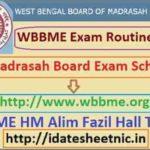 WBBME HM Alim Fazil Exam Routine 2021