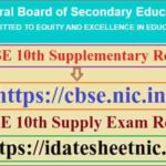 CBSE 10th Compartment Result 2020