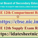 CBSE 12th Class Compartment Result 2020