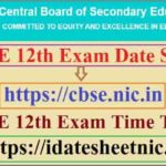 CBSE 12th Exam Date Sheet 2021
