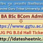 GGTU UG PG Exam Admit Card 2021