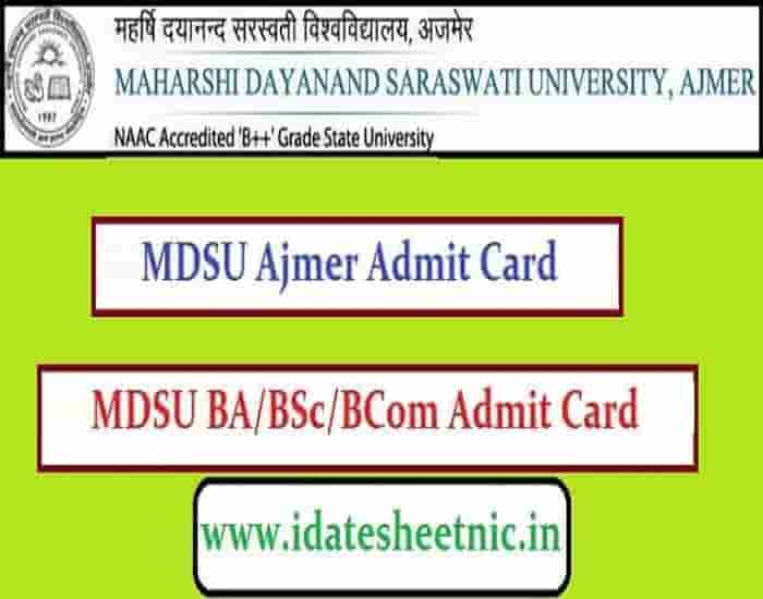 MDSU Ajmer Admit Card 2021