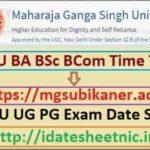 MGSU BA BSc BCom Date Sheet 2021