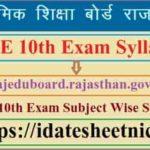 RBSE 10th Exam Syllabus 2021
