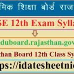 RBSE 12th Exam Syllabus 2021