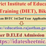 Rajasthan BSTC 1st 2nd Year Admission Form 2020