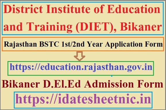 Rajasthan BSTC 1st/2nd Year Application Form 2020