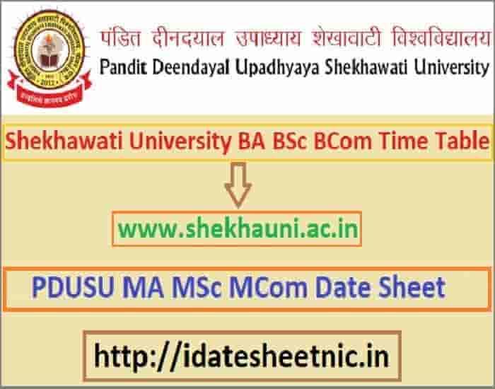 Shekhawati University Time Table 2021