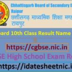 CGBSE 10th Class Result 2021