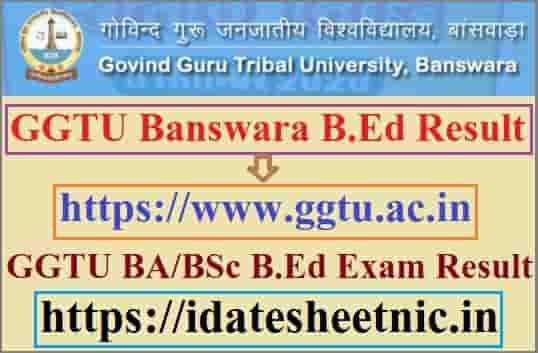 GGTU Banswara B.Ed Result 2020
