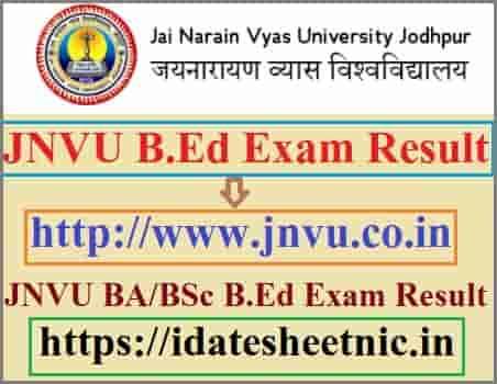 JNVU B.Ed Result 2020
