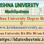 Krishna University UG PG Degree Result 2020