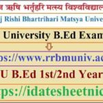 Matsya University B.Ed 1st 2nd Year Result 2020