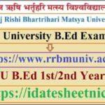 Matsya University B.Ed 1st 2nd Year Result 2021