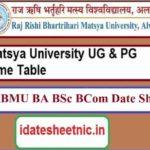 RRBMU BA BSc BCom Exam Date Sheet 2021