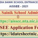 NTA Sainik School Admission 2021