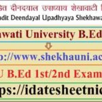 Shekhawati University B.Ed Result 2021