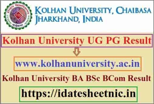 Kolhan University Result 2020