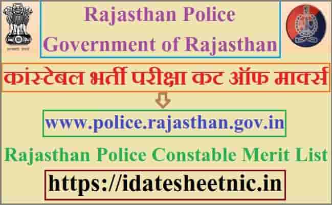 Rajasthan Police Constable District Wise Cut off Marks 2021