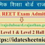 BSER REET Exam Admit Card 2021