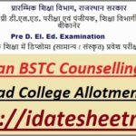 Rajasthan BSTC Counselling Result 2021