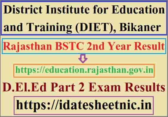 Rajasthan BSTC 2nd Year Result 2021
