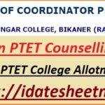 Rajasthan PTET Counselling Registration 2021