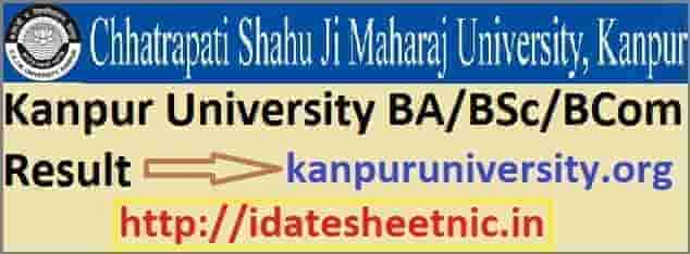 Kanpur University BA BSc BCom Result 2021