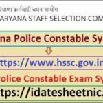 HSSC Police Constable Exam Syllabus 2021