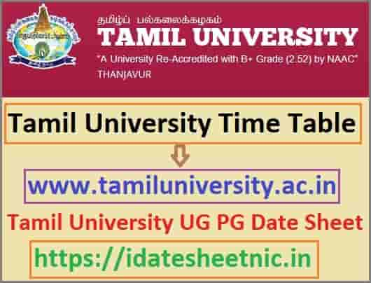 Tamil University Time Table 2021
