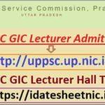 UPPSC GIC Lecturer Hall Ticket 2021