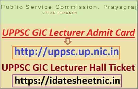 UPPSC GIC Lecturer Admit Card 2021