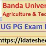 BUAT BSc MSc Agriculture Result 2021