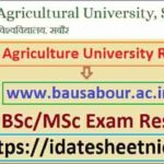 Bihar Agricultural University Exam Result 2021