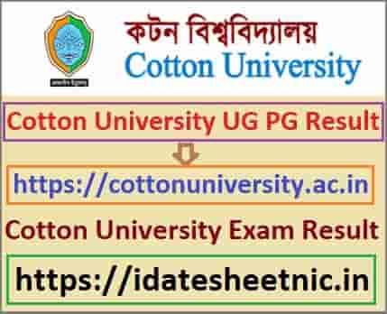 Cotton University BA BSc BCom Result 2021