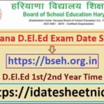 Haryana 1st/2nd Year Exam Date Sheet 2021