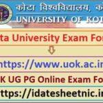 UOK UG PG Exam Form 2021