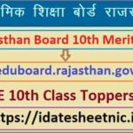 RBSE 10th Class Merit List 2021 Name Wise