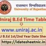 RU B.Ed Part 1/2 Exam Time Table 2021